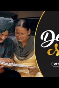Dear Mama Full Punjabi Song Lyrics – Sidhu Moose Wala