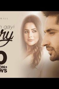 Keh Gayi Sorry Full Punjabi Song Lyrics –Jassie Gill Feat – Shehnaaz Gill