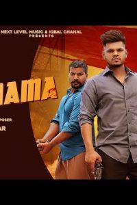 Rajinama Full Punjabi Song Lyrics –Sucha Yaar