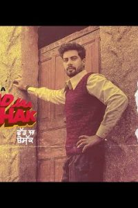 Chad Jaa Beshak Full Punjabi Song Lyrics –Singga