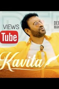 Kavita Full Punjabi Song Lyrics –Debi Makhsoospuri