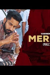 Mere Bai Full Punjabi Song Lyrics –Varinder Brar
