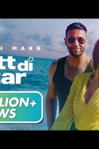 Jatt Di Star Full Punjabi Song Lyrics –Avkash Mann