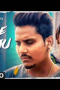 Tere Hanju Full Punjabi Song Lyrics –Kamal Khan