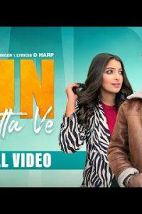 Sun Jatta Ve Full Punjabi Song Lyrics –D Harp