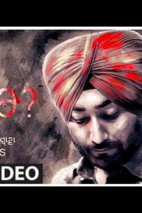 Mera Ki Kasoor Full Punjabi Song Lyrics –Ranjit Bawa