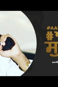 Aah Sunn Full Punjabi Song Lyrics –Singga