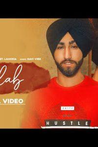 Gulab Full Punjabi Song Lyrics –R Preet Lahoria