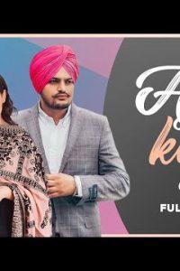 Ajj Kal Ve Full Punjabi Song Lyrics –Barbie Maan