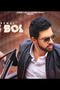 Adhe Bol Full Punjabi Song Lyrics –Deep Grewal