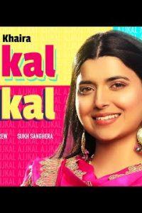 Ajj Kal Ajj Kal Full Punjabi Song Lyrics –Nimrat Khaira