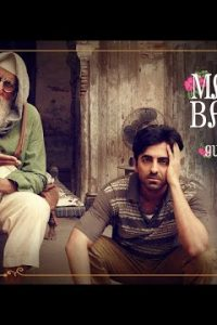 Madari Ka Bandar Full latest hindi song Lyrics  –Tochi Raina & Anuj Garg