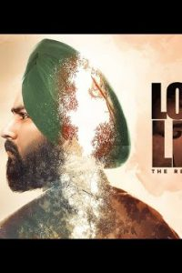 Lost Life Full Punjabi Song Lyrics –J-Sukh