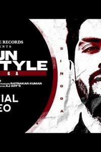 Gun Lifestyle punjabi Lyrics –Singga