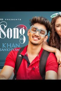 Cute Song punjabi song  Lyrics –AROOB KHAN