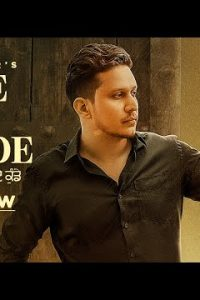 Lohe De Kunde punjabi song  Lyrics –Hustinder