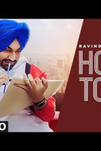 Hometown punjabi song  Lyrics –Ravinder Grewal