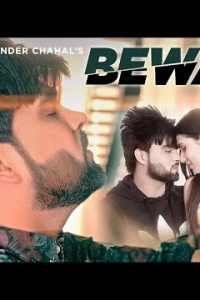 Bewafa Full Punjabi Song Lyrics –Inder Chahal