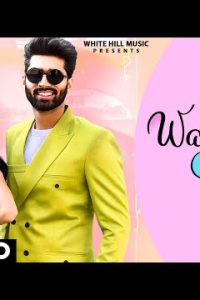 Waliyan Full Punjabi Song Lyrics –Shivjot