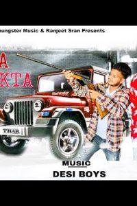 Veera Thokta punjabi Lyrics –Lucky Dhillon