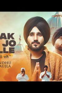 Nanak Niva Jo Challe punjabi Lyrics –Bobby Sandhu Feat Karan Aujla