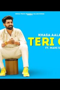 Teri Gail new haryanvi song Lyrics  –Khasa Aala Chahar