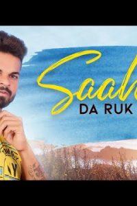 Saahan Da Ruk Jana punjabi song  Lyrics –Ps Rai