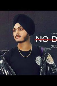 No Daaru Full Punjabi Song Lyrics –Guri Nagra
