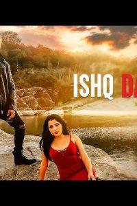 Ishq Da Rog Full Punjabi Song Lyrics – Salman Mithani