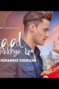 KHYAAL RAKHYA KAR Full Punjabi Song Lyrics –Preetinder