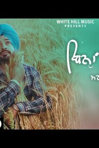 Bina Teri Marzi Toh punjabi song  Lyrics –Gurminder Somal