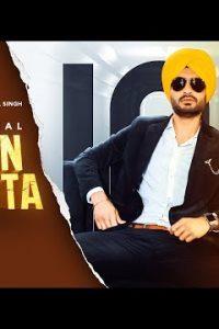 Maan Nai Kita Full Punjabi Song Lyrics –Jot Chahal
