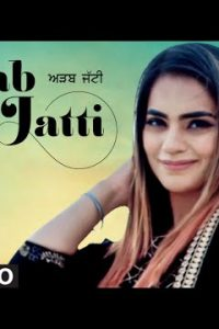 Adab JAtti punjabi song  Lyrics –Swar Kaur