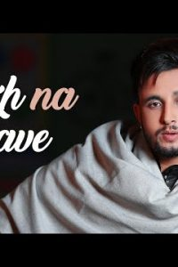 Dukh Na Aave punjabi song  Lyrics –R Nait