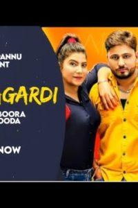 Gundagardi  Haryanvi song Lyrics –Pardeep Boora  Pooja Hooda