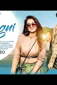 MANGNI punjabi song  Lyrics –Ajay Jaswal