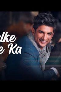 Khulke Jeene Ka song Lyrics –Arijit Singh, Shashaa Tirupati