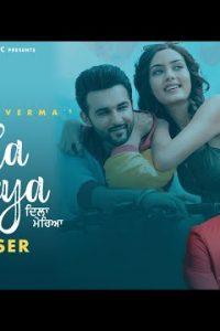 Dila Mereya punjabi song Lyrics–Harish Verma