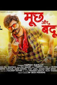 MOOCH AUR BANDOOK Haryanvi song Lyrics –Raj Mawer