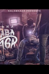 BABA YAGA punjabi song Lyrics–KARMA