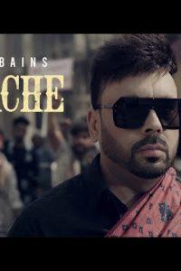 Charche punjabi song  Lyrics –Gitta Bains