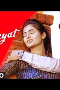 Shikayat Haryanvi song Lyrics –Vishvajeet Choudhary