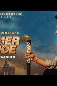 Farmer Bande punjabi song  Lyrics –Kirat Sandhu ft. Sona Lande