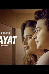 Shikayat hindi song Lyrics –Ved Sharma
