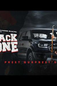 Crack Bone punjabi song  Lyrics – Preet Gurpreet