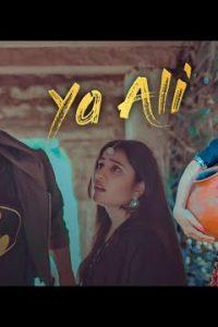 Ya Ali song Lyrics –K.K., Abhijit, Sunidh Chauhan