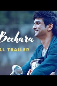 dil bechara hindi song Lyrics –Sushant Singh Rajput