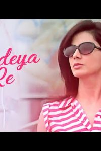 Bandeya Re hindi song Lyrics –Altamash Faridi