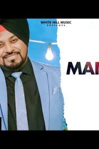 MANKE 2 punjabi song  Lyrics – Lehmber Hussainpuri