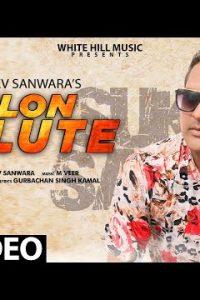 Dilon Salute punjabi song  Lyrics –Sukhdev Sanwara